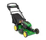JS 26 John Deere Lawn mower